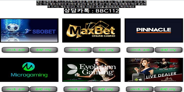 Accumulate Your Casino Experience At Webs Best Casino Site